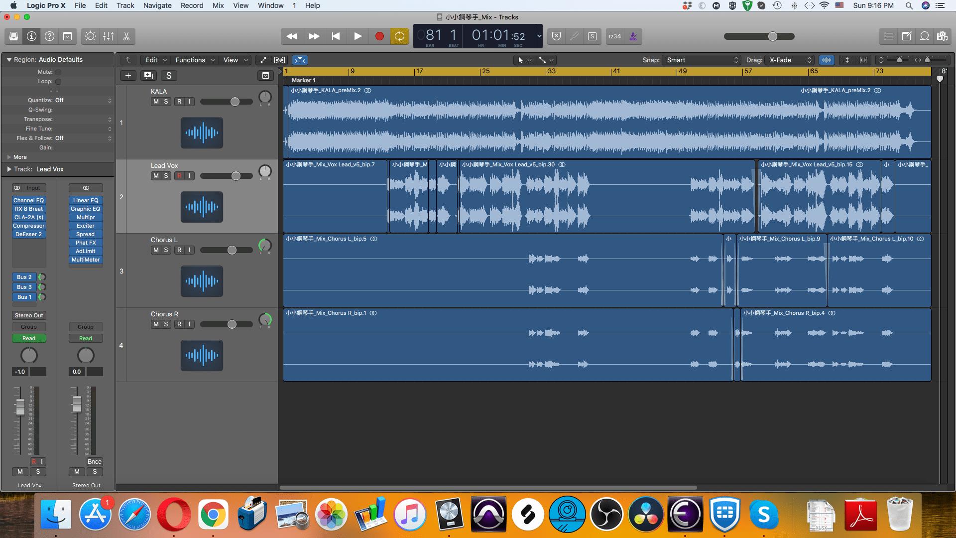 運用Logic Pro X的插件後製,讓聲音聽起來更專業!
